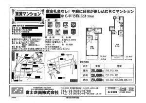 〇ットホーム_参考図面